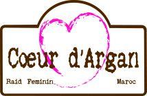 Plaque_20coeur_20d_27argan